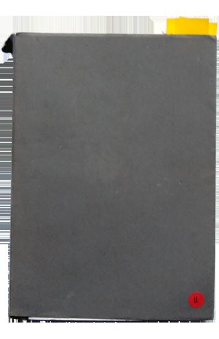 Edition-11